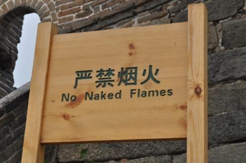 Bara påklädda flammor tillåtna!